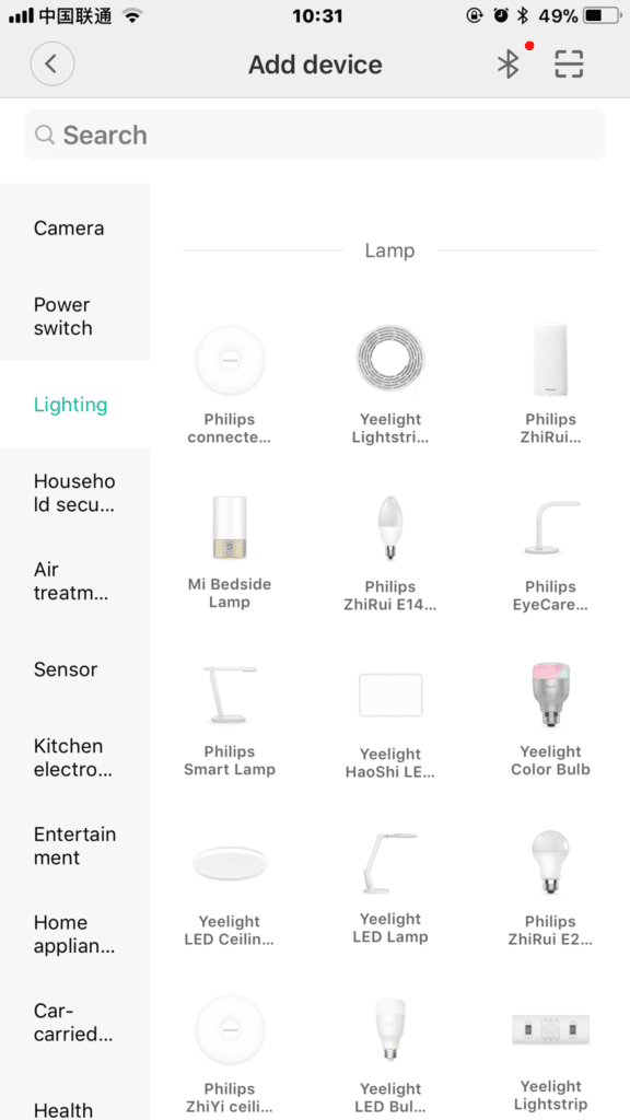 HighTechDad Xiaomi PHILIPS ZhiRui Smart Bedside Lamp - available lights